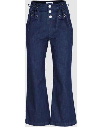 Синие укороченные брюки See By Chloé