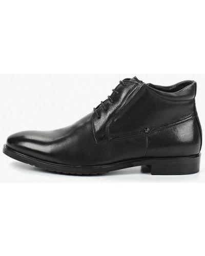 Ботинки осенние кожаные демисезонный Artio Nardini