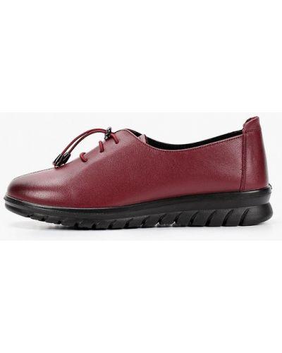 Кожаные ботинки - красные Kari