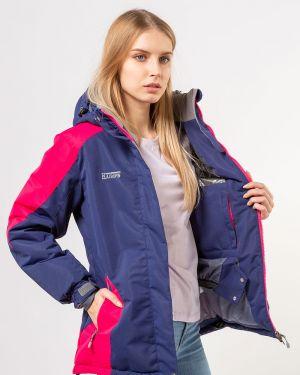 С рукавами нейлоновая бирюзовая зимняя куртка Kalborn