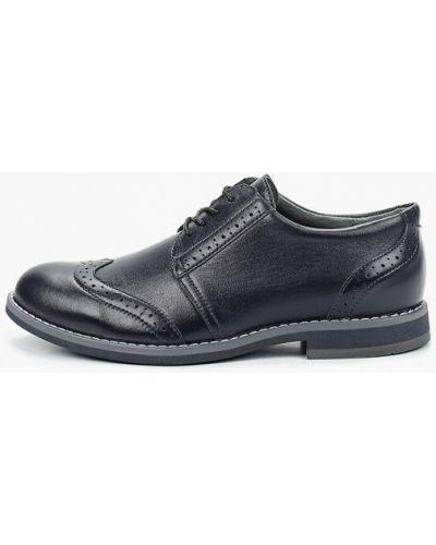 Синие кожаные туфли Shagovita