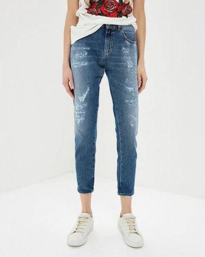 Голубые джинсы-скинни Pinko