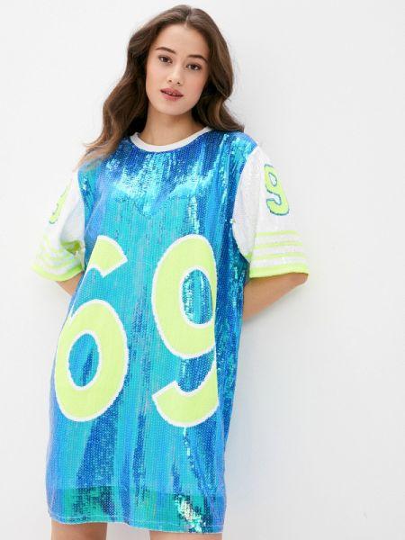 Синее футбольное платье Care Of You