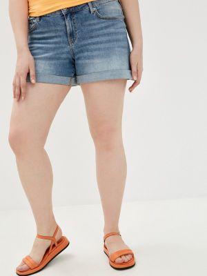 Джинсовые шорты Violeta By Mango