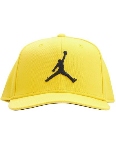 Шапка с логотипом - желтая Nike
