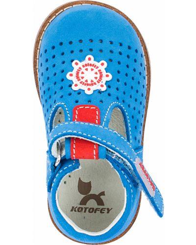 Туфли синие котофей