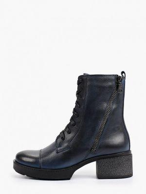 Синие демисезонные ботинки Shoiberg