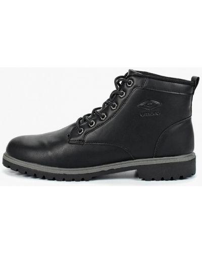 Кожаные ботинки осенние черные Umbro