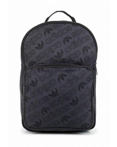 Серый рюкзак Adidas Originals