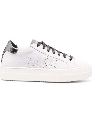 Белые кроссовки металлик P448