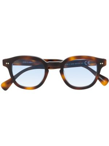 Brązowe okulary Epos
