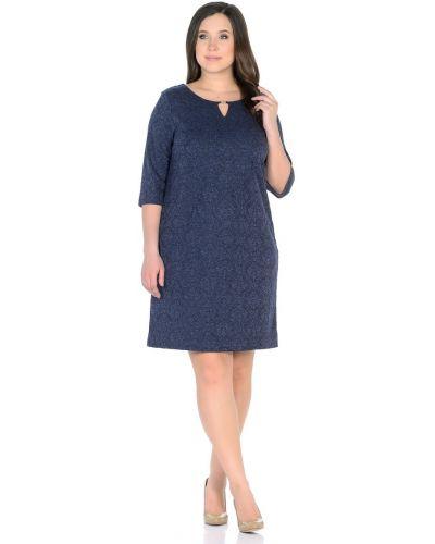 Вечернее платье деловое через плечо Rosa Blanco
