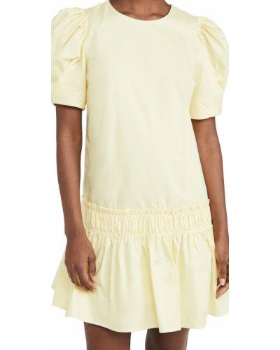 Желтое платье с декольте с подкладкой English Factory