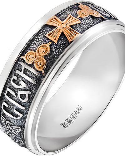 Черное кольцо с надписью Persian