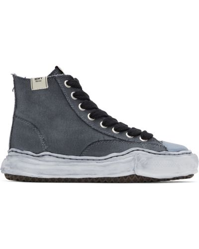 Białe sneakersy srebrne na obcasie Miharayasuhiro