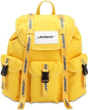 Żółty plecak klamry z nylonu The Bags