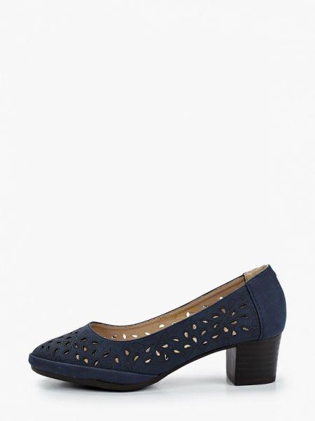 Синие кожаные туфли закрытые из искусственной кожи Munz-shoes