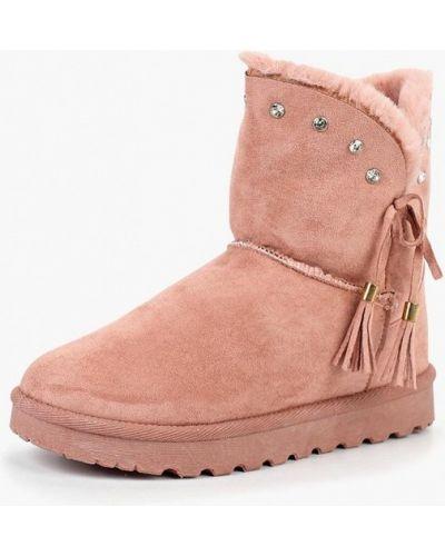 Полусапожки замшевые розовый Max Shoes