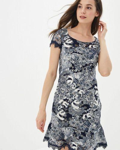 Платье прямое синее Yuna Style