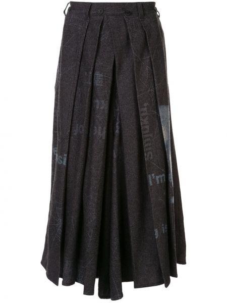 Серые свободные брюки свободного кроя с поясом на пуговицах Yohji Yamamoto Pre-owned