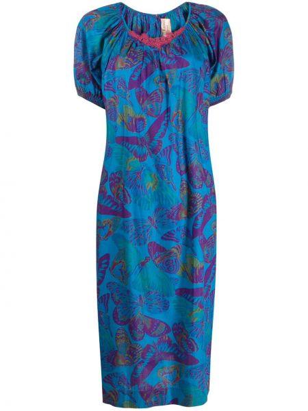 Платье мини на пуговицах Krizia Pre-owned