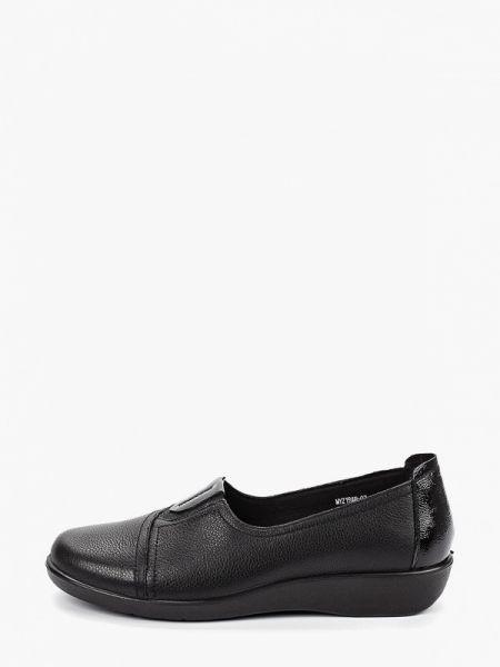 Кожаные туфли черные Kari