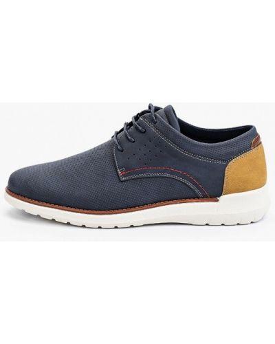 Синие кожаные кроссовки Thomas Munz