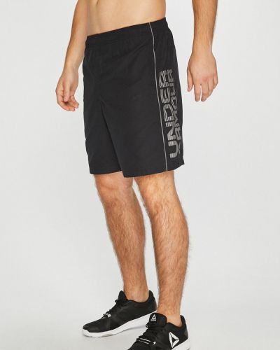 Спортивные шорты на резинке из полиэстера Under Armour