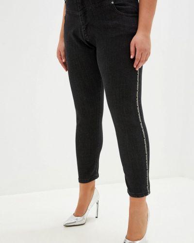 Черные джинсы Kitana By Rinascimento