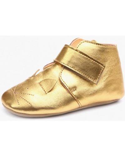 Тапочки Lovely Slippers