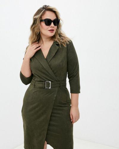 Повседневное зеленое платье Chic De Femme