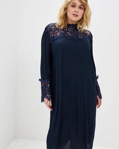 Платье - синее Sophia