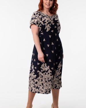 Платье с поясом платье-сарафан с рукавами Wisell