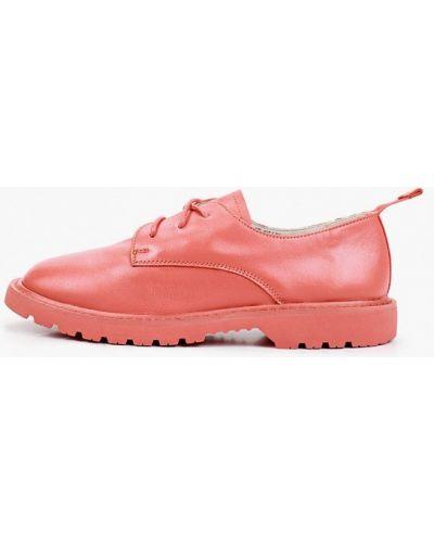 Оранжевые кожаные ботинки Makfine