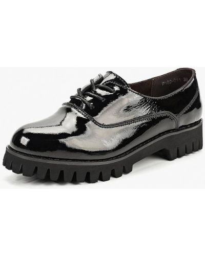Кожаные ботинки осенние низкие Baden