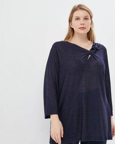 Синяя блузка осенняя Intikoma