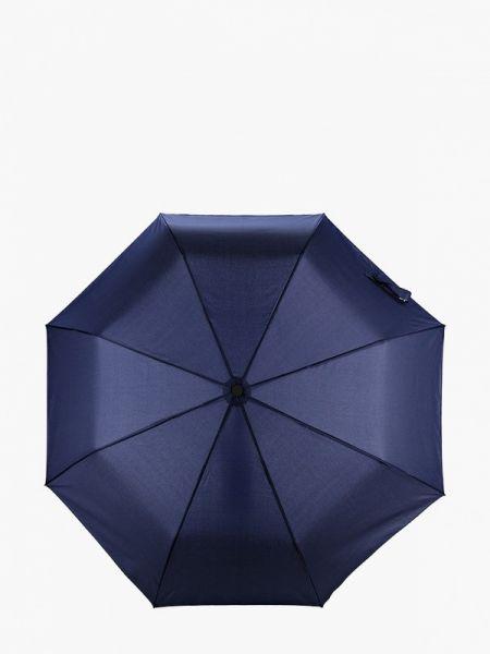 Синий зонт-трость Lamoda