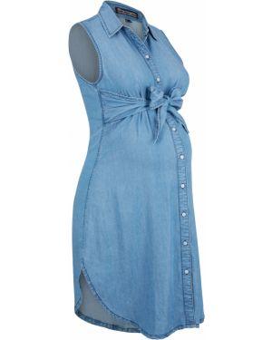 Платье для беременных на пуговицах с поясом Bonprix