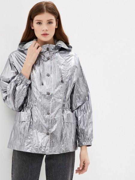 Куртка - серебряная On Parle De Vous