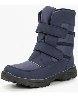 Ботинки осенние синий Der Spur