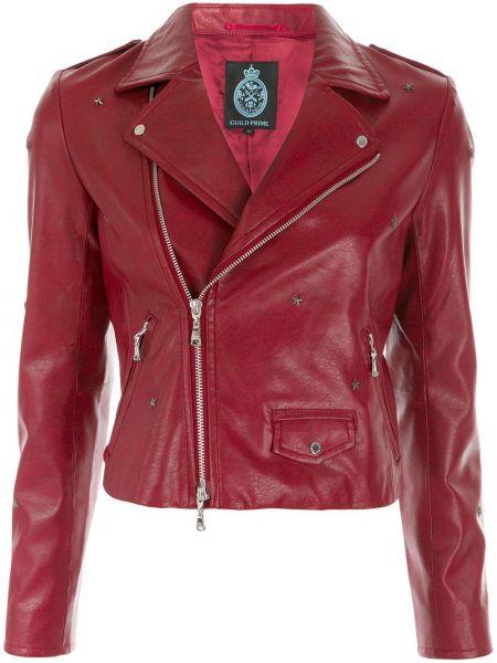 Куртка Guild Prime
