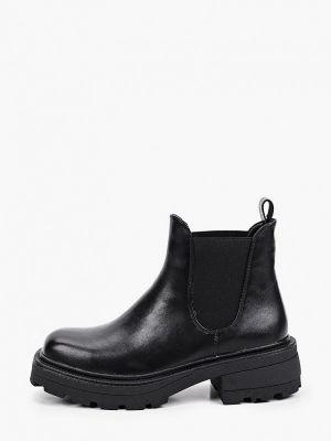 Черные ботинки осенние La Bottine Souriante