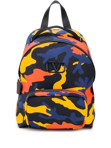 Żółty plecak z printem Valentino