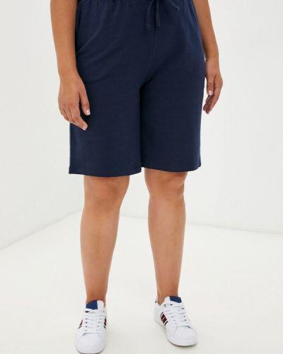 Синие спортивные спортивные шорты Rosa Thea