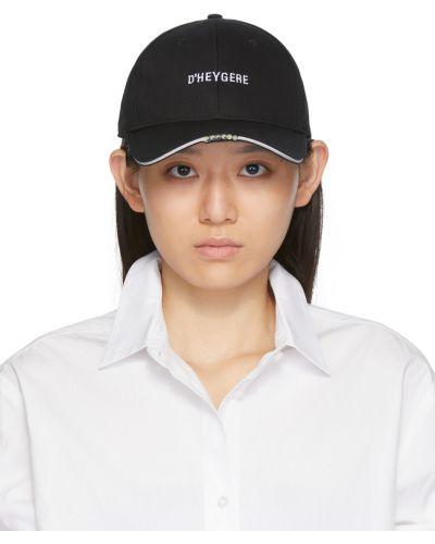 Biała czapka z daszkiem Dheygere