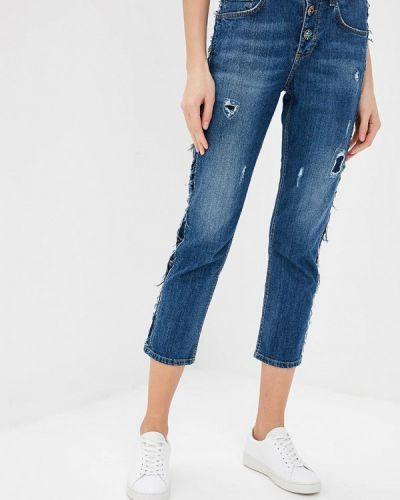 Синие прямые джинсы Liu Jo