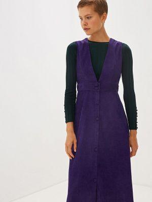 Фиолетовый сарафан Compania Fantastica