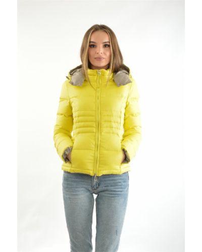 Куртка с перьями - желтая Patrizia Pepe
