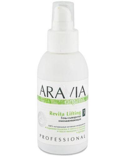 Гель для тела антицеллюлитный Aravia Professional