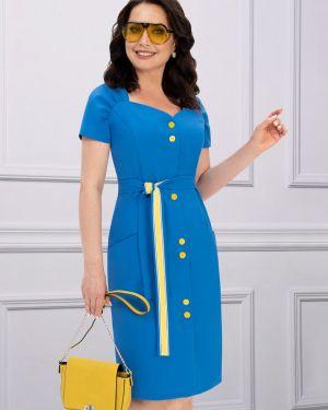 Платье с поясом платье-сарафан желтый Charutti